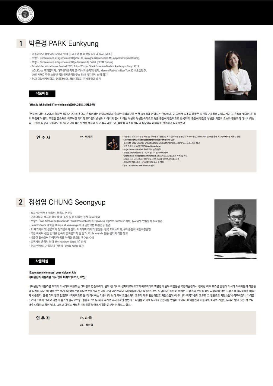 changyeon 12 program 3.jpg