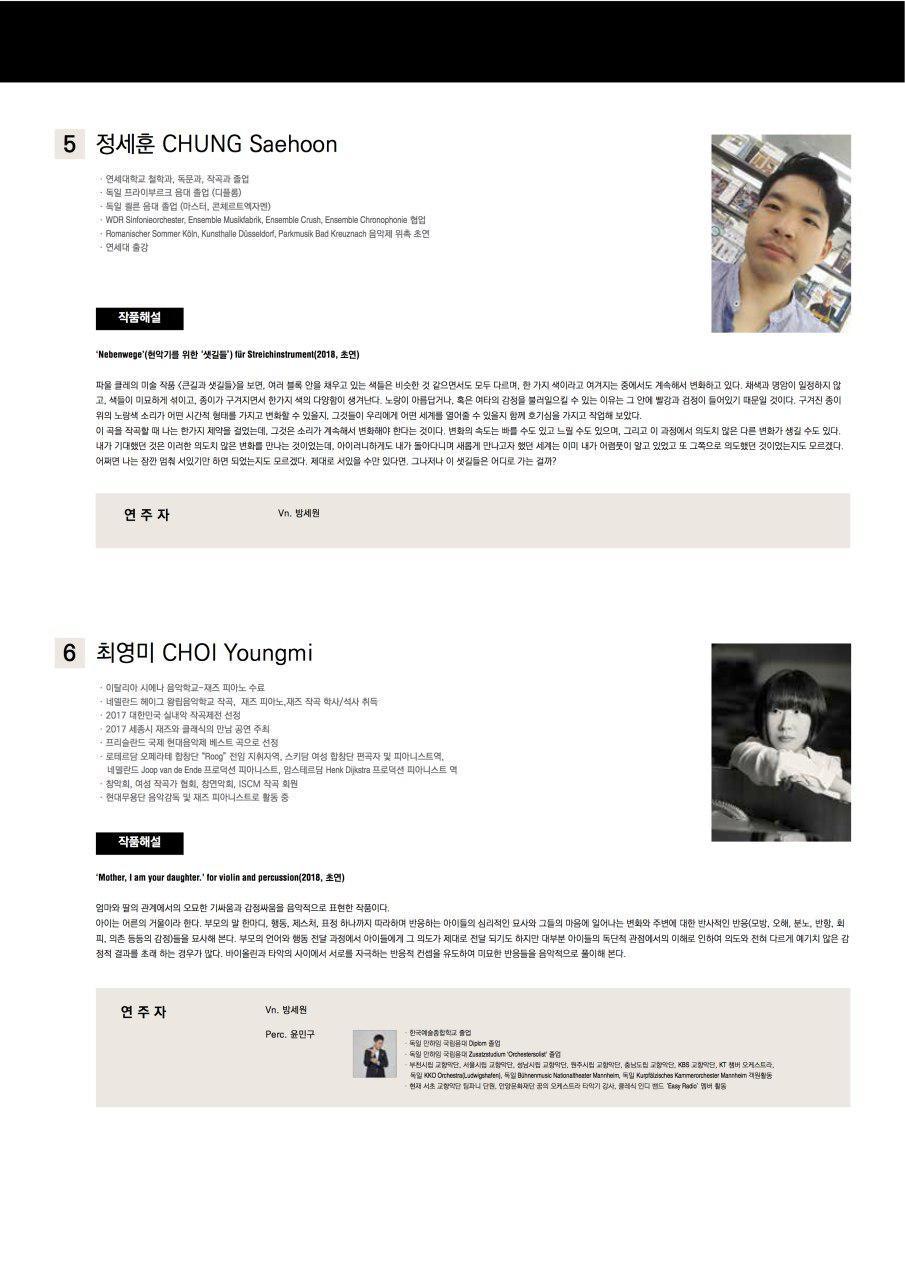 changyeon 12 program 5.jpg