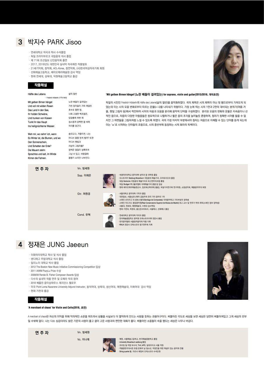 changyeon 12 program 4.jpg